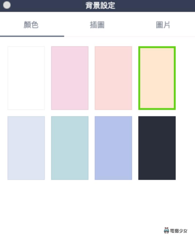 LINE 聊天室背景怎麼換?三步驟教你輕鬆設定 電腦、手機想換顏色或自訂照片都可以!