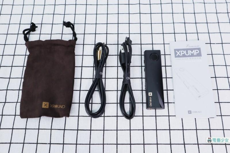開箱|讓你手中耳機升級的秘密武器!XPUMP Premium滿足聽音樂、玩電競全方位需求