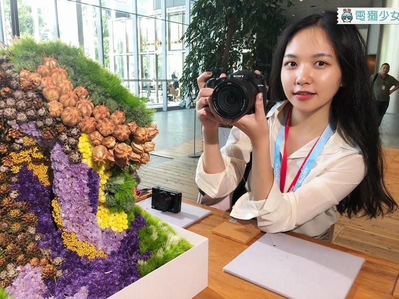 出遠門 |  工程師解答Sony Xperia XZ3是如何讓你能掏出手機就拍照!!