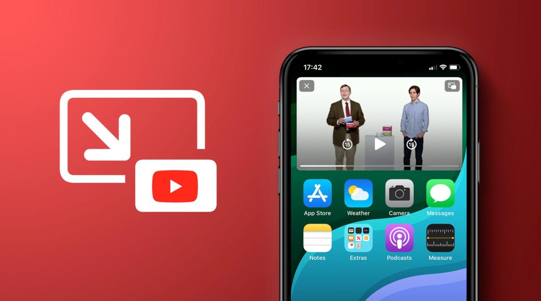 iOS 版的 YouTube App 終於要有子母畫面的功能了!不過目前僅推送給國外 Premium 用戶