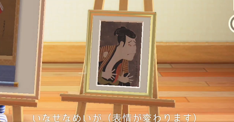 要注意!動物森友會狐利賣的這幾項美術品,是隨時間改變圖案的贗品別被騙了!