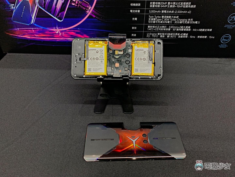 『 ASUS ROG Phone 3 』VS『 Lenovo Legion Phone Duel 』!兩大電競手機規格比一比!究竟該選誰?