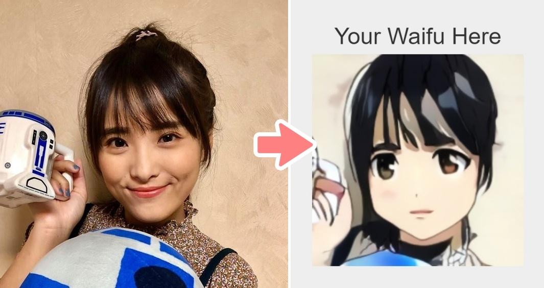 當你成為動漫人物會長這樣!『 Selfie 2 Waifu 』用 AI 模擬出你的二次元樣貌