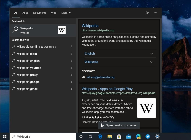 微軟將更新 Windows 10 搜尋功能!將 Edge 與 Windows 10 整合,查詢資訊變得更快速、方便