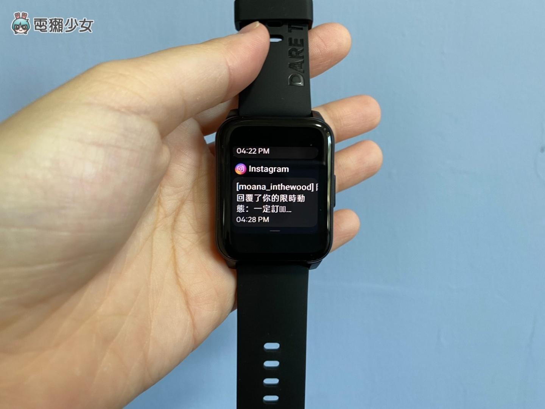 開箱 三千內的手環也可測血氧!realme Watch 2 Pro 還有雙 GPS 定位系統(同場加映:realme Watch 2 )