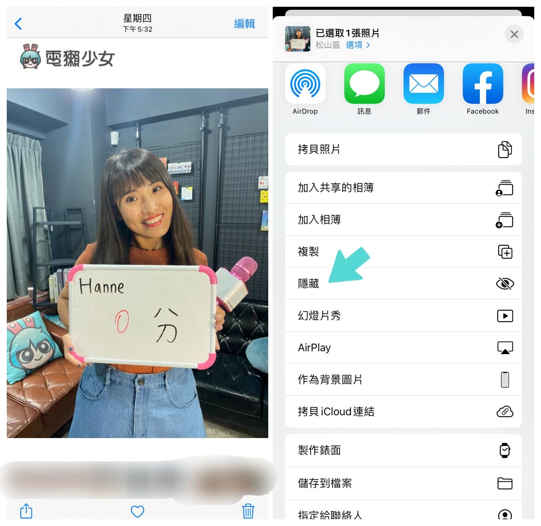 iOS 14 『 隱藏照片 』功能再升級! 雙重隱藏讓你的私密照片更有隱私!