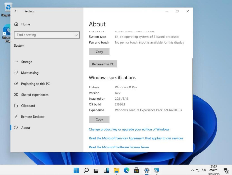 Windows 11 測試版介面流出!開始功能表移至底部中央 整體採圓弧設計 畫面變更簡潔