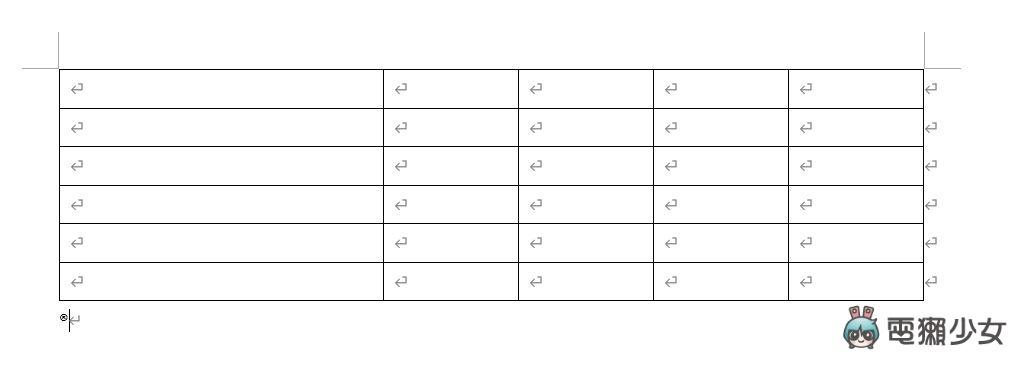 還在自己手繪表格、手動拉行距?Word 五個表格小技巧讓你用得更順手