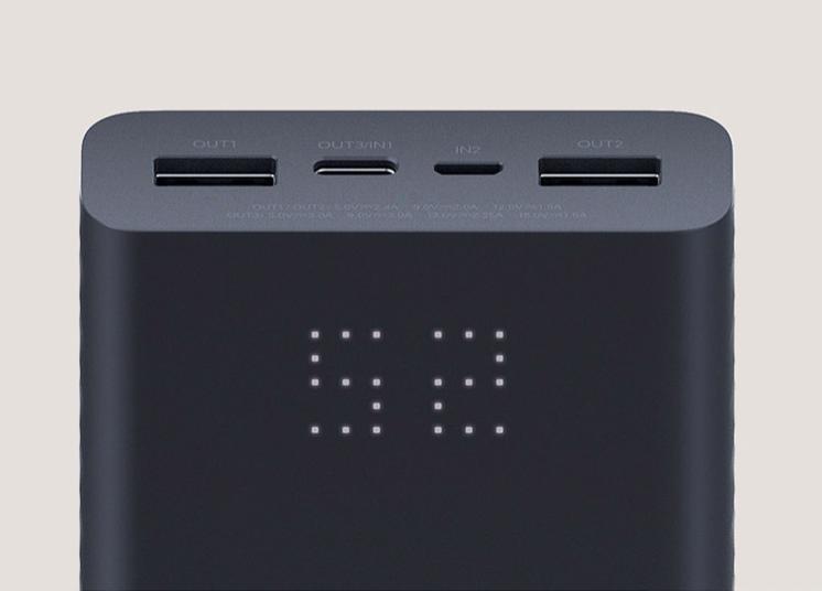 可同時充手機、筆電、Switch的『 ZMI紫米雙向快充行動電源 』 20000mAh新版推出!最高功率達27W