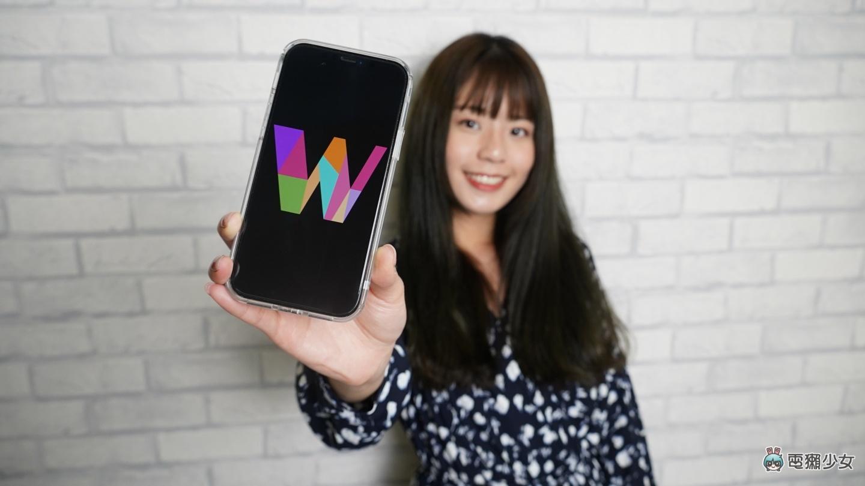 2021 最新四款交友 App 評比!weTouch、BeeBar、FaceBar、JD 看看哪個適合你?