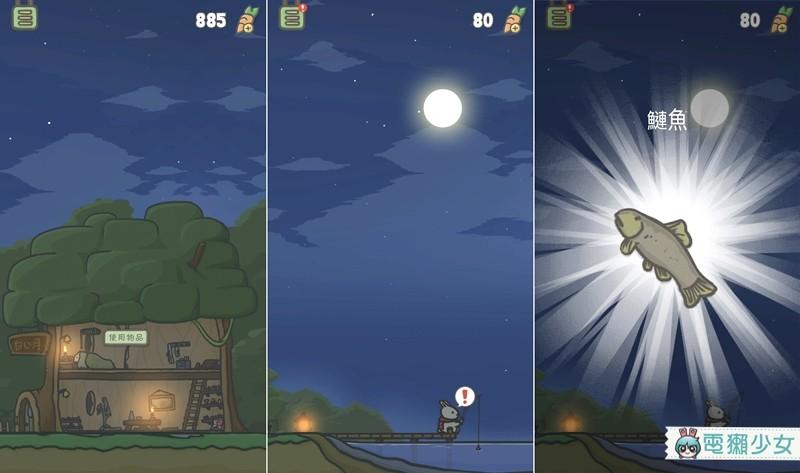 去年养蛙儿子,今年养只月兔女儿吧『 tsuki月兔冒险 』android / ios图片