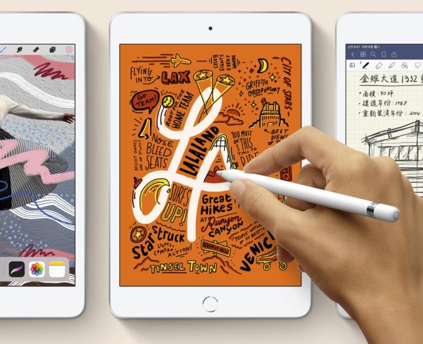 2021 蘋果春季發表會傳聞整理!iPad Pro 有哪五大期待亮點?