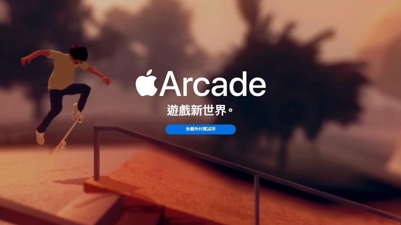 蘋果 iOS 13.4 正式版上路啦!新增超貼切的翻白眼 Memoji 還有其它多達 27 項的更新功能
