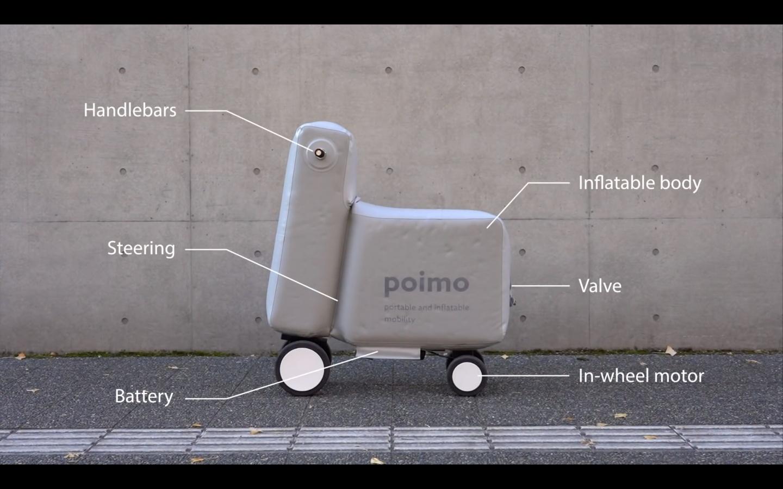 日本團隊開發『 充氣電動自行車 』!充氣只要 71 秒,洩氣就可摺疊收納!再也不需要找停車格!