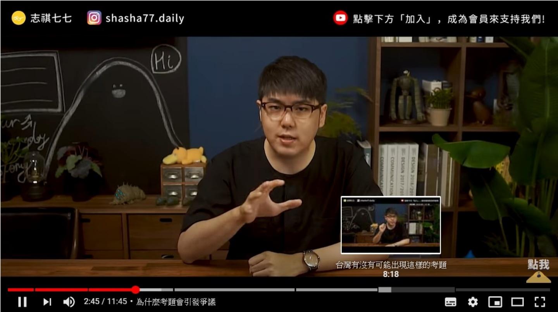 YouTube 推影片章節功能 讓觀眾自己挑想看的片段