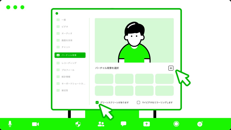 日本品牌 ZOZOTOWN 推出『 綠幕衣 GREENBACK TEE 』!想換什麼花色都可以讓視訊會議不無聊!