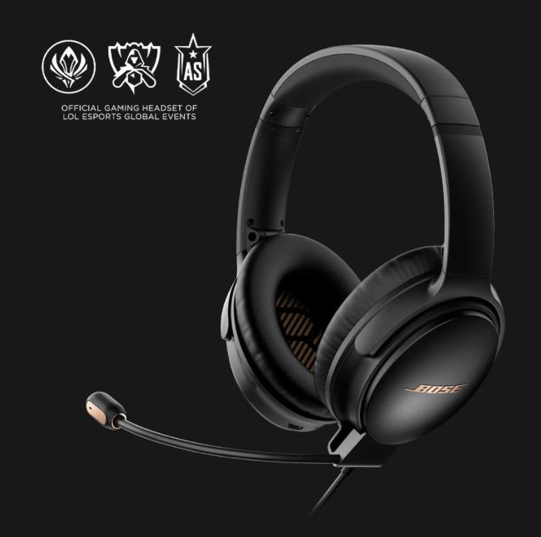 你沒看錯 Bose 為英雄聯盟賽事推出電競耳機!2020 年世界賽選手們用那些硬體配備?