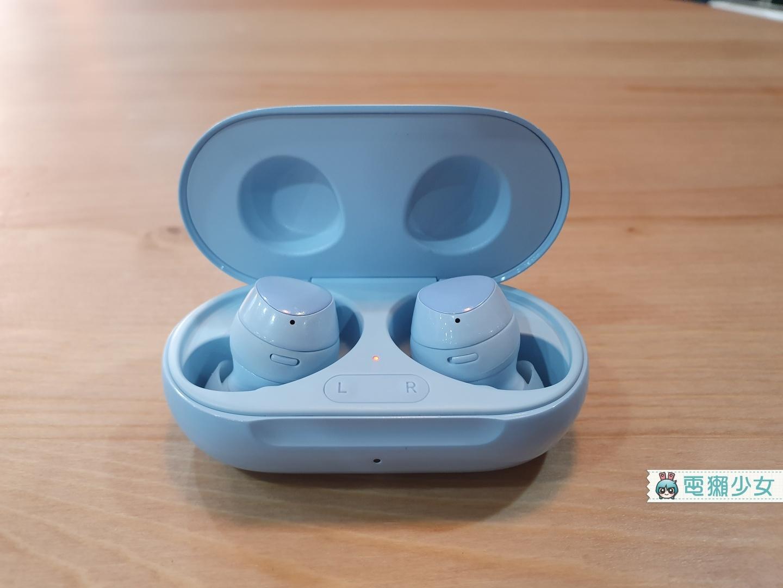 三星 Galaxy Buds+ 耳機評測,對抗 AirPods 的超強對手?跟前代 Galaxy Buds 差很多嗎?