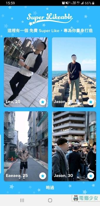 2019年交友App最新評比!到底SweetRing、iPair、weTouch、Tinder、JustDating女孩最中意哪款?