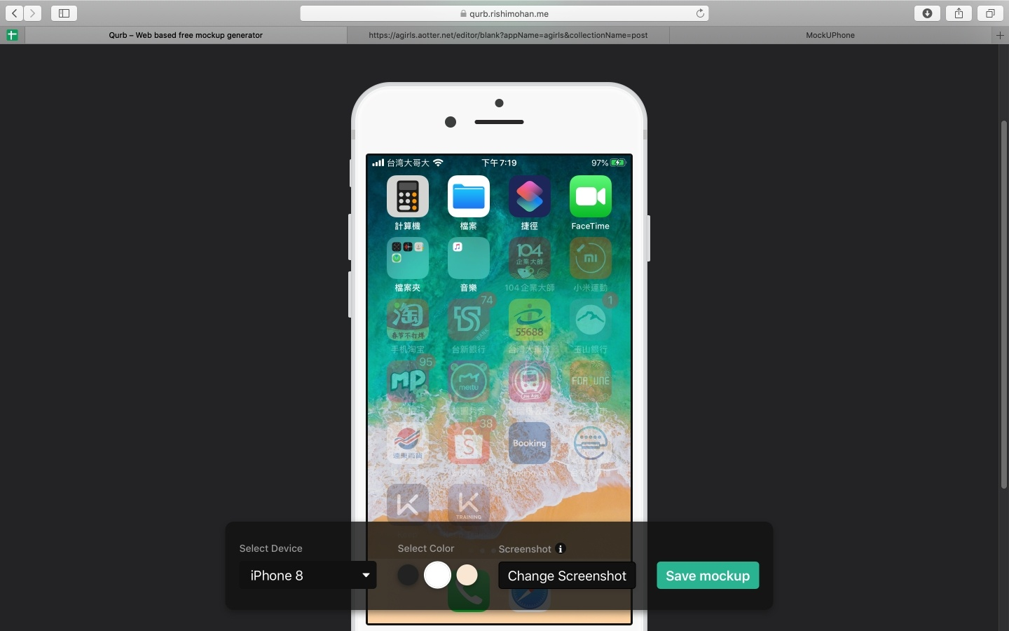 截圖怎麼添加手機外框?『 MockUPhone 』、『 Qurb 』兩個免費網站線上幫你合成!