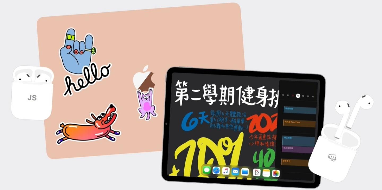 振興券用起來!Apple 開學季優惠活動來啦~買 Mac 或 iPad 就送 AirPods