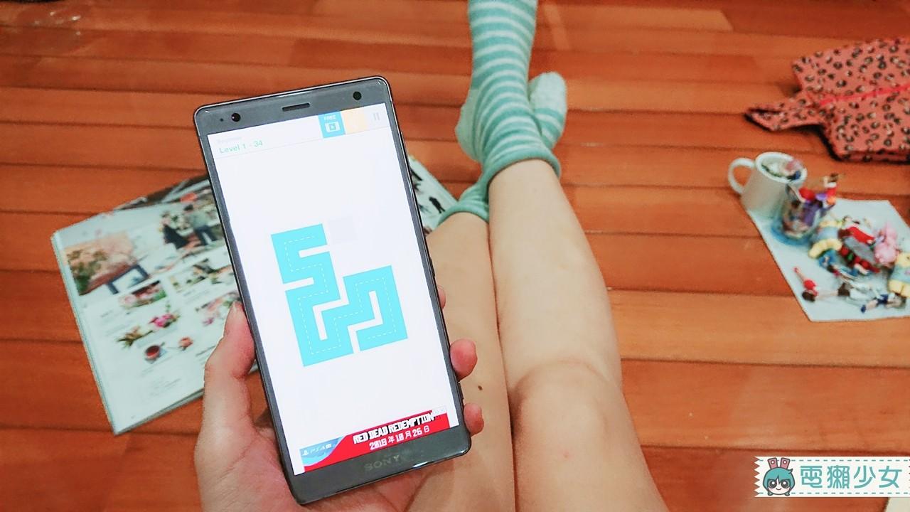 一筆畫解謎 《 Fill 》打發幾分鐘好玩不黏手小遊戲App是它!Android / iOS